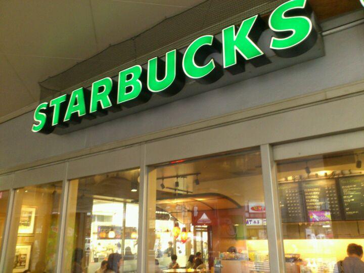 Starbucks. Foto Flickr
