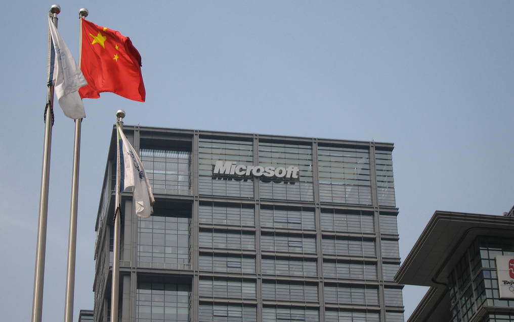 Oficina de Microsoft en China. Foto Flickr
