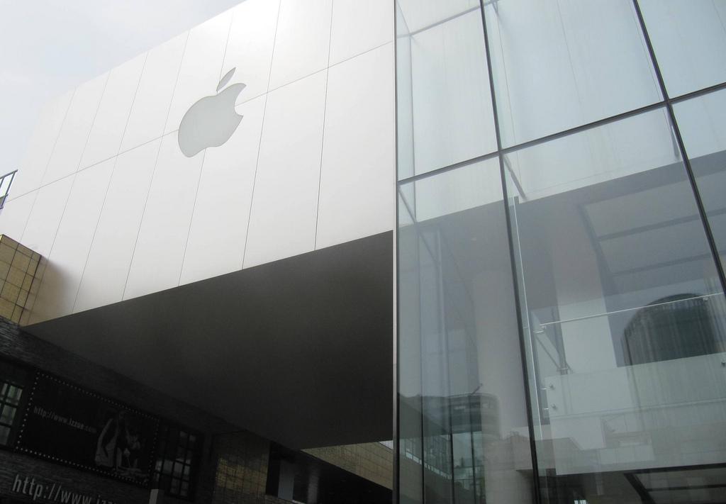 Tienda Apple en Beijing. Foto Flickr